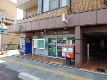 京都中堂寺坊城郵便局の画像1