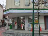 ファミリーマート相模原東林間駅前店