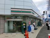 STORE100古淵駅前店