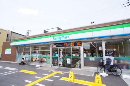 ファミリーマート平野店の画像1
