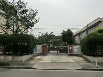 板橋区立北前野小学校