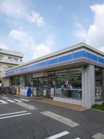 ローソン 川名駅前店の画像1