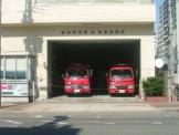 都島消防署東野田出張所
