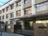 大阪市立 桜宮小学校