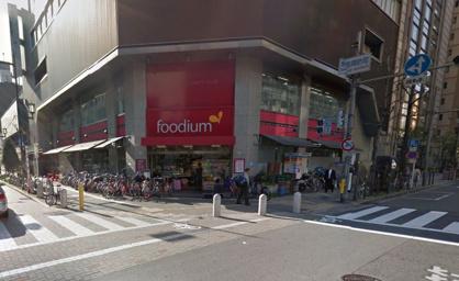 foodium 東心斎橋の画像1