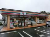 セブンイレブン相模原上鶴間本町6丁目店