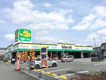 イエローハット 篠山店の画像1