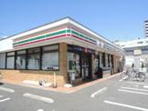 セブンイレブン足立西新井本町店