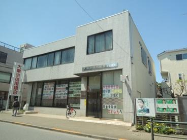 大東京信用組合 足立支店の画像1