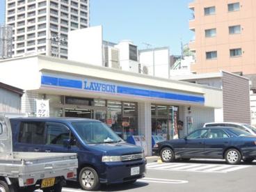 ローソン足立竹ノ塚一丁目店の画像1
