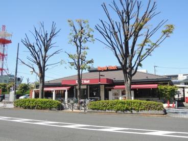 ロイヤルホスト竹の塚店の画像1