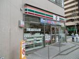セブンイレブン大阪東野田町4丁目店