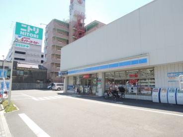 ローソン 島根一丁目店の画像1