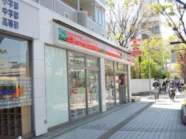 サンクス足立竹の塚二丁目店の画像1
