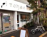 いとへん Books Gallery Coffee