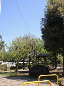 白旗塚史跡公園の画像1