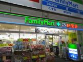 ファミリーマート+薬ヒグチ 京橋店