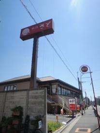 和食さと足立島根店の画像1