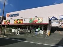 スーパー三和豊町店