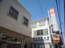 朝日信用金庫 六月支店