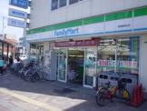 ファミリーマート都島駅前店
