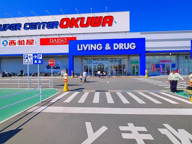 オークワ スーパー センター