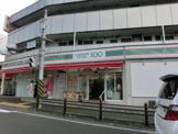 STORE100相模原栄町店