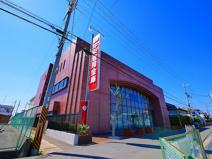 奈良中央信用金庫 本店
