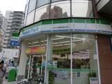 ファミリーマートよろづや相模大野北口店