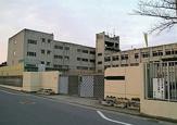八尾市立 東中学校