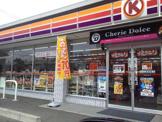 サークルK 八尾東町店
