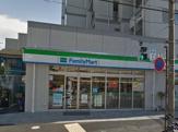 ファミリーマート北砂六丁目店