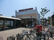 西友東長崎店