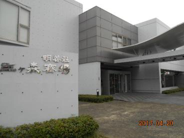 明善社三ケ森斎場の画像2