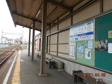 永犬丸駅の画像1