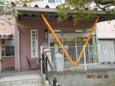 北九州市役所市民文化スポーツ局 中尾市民センターの画像1