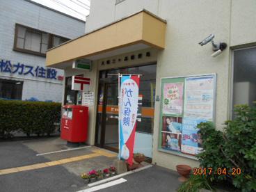 八幡三ケ森郵便局の画像2