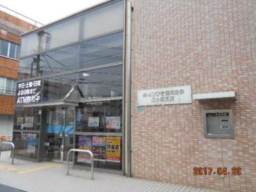 福岡ひびき信用金庫 三ヶ森支店の画像1