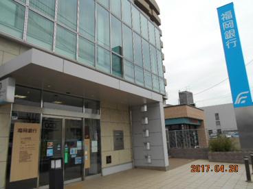 福岡銀行・三ケ森支店の画像1