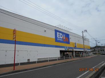エディオン八幡西店の画像1