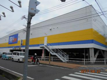 エディオン八幡西店の画像2