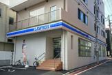 ローソン 南太田駅前店