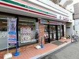 セブン-イレブン 横浜南太田駅前店
