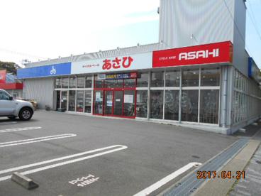 サイクルベースあさひ 永犬丸店の画像1