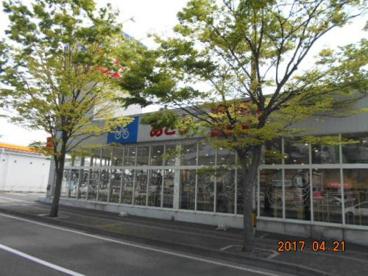 サイクルベースあさひ 永犬丸店の画像2