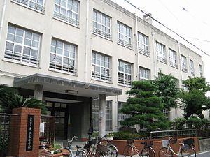 大阪市立 東桃谷小学校の画像1