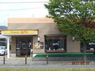 ジョイフル 北九州永犬丸店の画像1