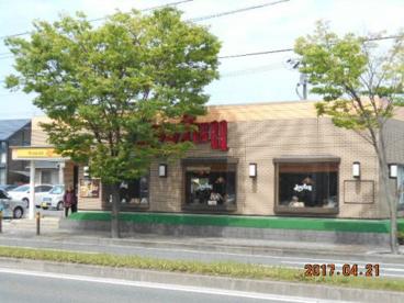 ジョイフル 北九州永犬丸店の画像2