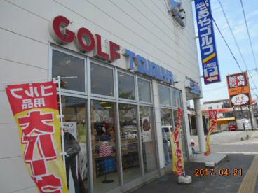 つるやゴルフ八幡西店の画像2