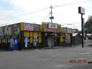 博多一番どり 居食家永犬丸店の画像1
